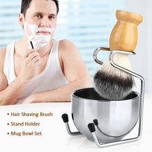 Новые 3 в 1 бритвенный набор синтетических волос щетка для бритья