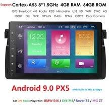 """DSP 9 """"Màn Hình Android 9.0 Phát Thanh Xe Hơi Cho Xe BMW E46 M3 318i 320i 325i MirrorLink Không DVD Tự Động Đa Phương Tiện âm Thanh Nổi Navi RDS Đầu Ghi Hình SWC BT SD"""