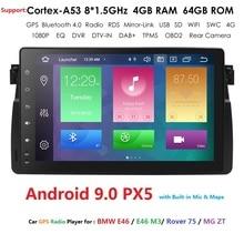 """DSP 9""""Screen Android 9.0 Car Radio for BMW E46 M3 318i 320i 325i MirrorLink No DVD auto multimedia Stereo Navi RDS DVR SWC BT SD"""