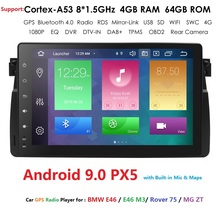 "DSP 9 ""ekran Android 9.0 araba radyo BMW E46 M3 318i 320i 325i MirrorLink hiçbir DVD otomatik multimedya stereo Navi RDS DVR tsk BT SD"