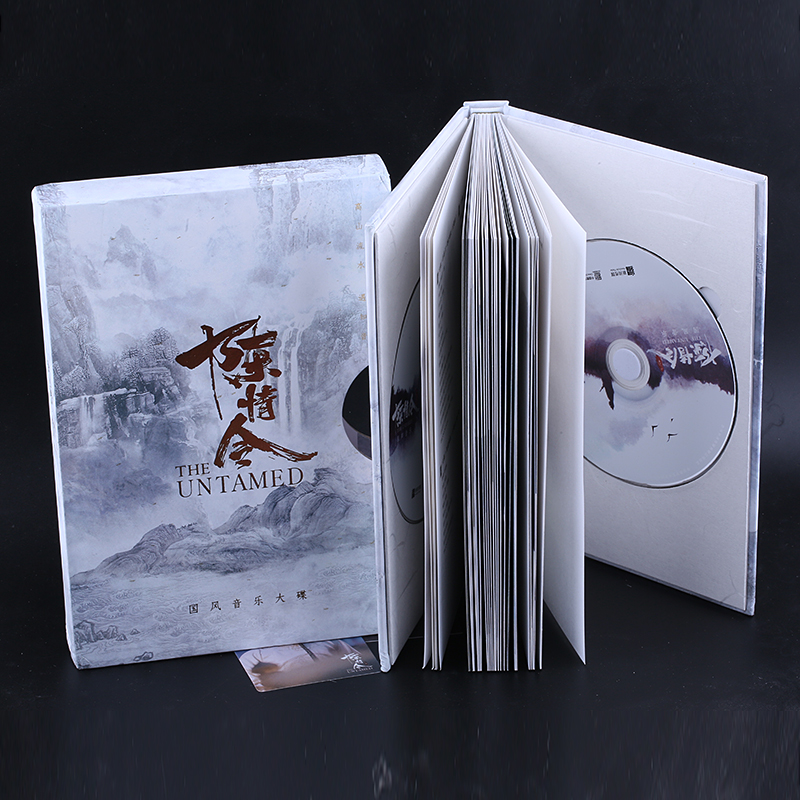 Chen qing ling soundtrack The untamed music CD book with TV character picture album gifts