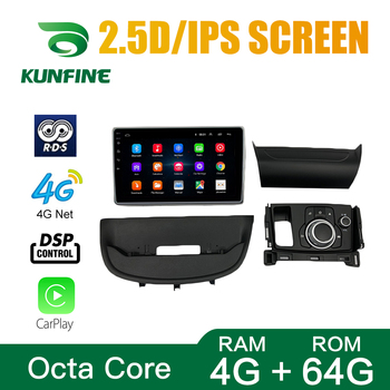 Octa Core Android 10.0 Car DVD GPS Navigation Player Deckless Car Stereo For MAZDA CX-4 2016 2017 Radio Headunit image