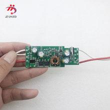 Модуль УФ светодиодной лампы для 3d принтера 60 Вт постоянный