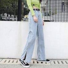 Джинсы с высокой талией женские длинные джинсовые шаровары Боковым