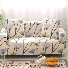 Floral Printing Elastic Sofa Covers For Living Room All-Inclusive Dust Proof Protector Slipcovers Couch Cover with 2 Pillowcase