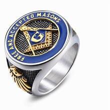 Винтажное панк АГ масонское мужское кольцо из сплава серебряного