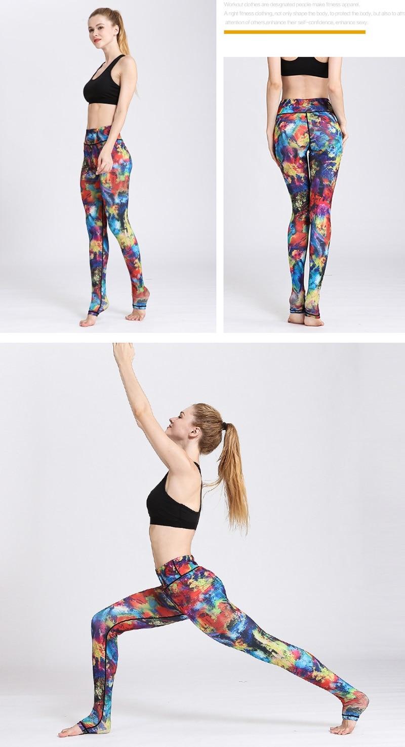 sports leggings (4)