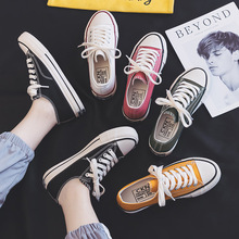 little white shoes 2020 new women s shoes korean version of the trend of wild breathable sports casual shoes spring and autumn 2020 Spring and Summer New Canvas Shoes Female White Shoes Ins Korean Version of the Wild Casual Shoes