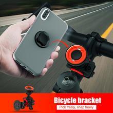 Универсальный держатель для телефона на велосипед, GPS, велосипедная подставка, кронштейн, зажим для телефона на мотоцикл, держатель для теле...