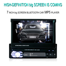 """Car Multimedia Player Car Stereo receiver Audio Bluetooth Radio 7"""" HD Touch Screen Monitor Auto MP5 Player With Rear View Camera"""