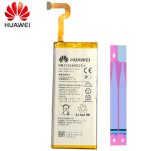 100% Original Replacement Battery For Huawei P8 Lite battery 2200mAh HB3742A0EZC+ accumulators
