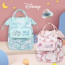 Disney новый для детских подгузников сумка хранения большой