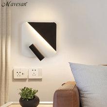 Светильник светодиодный алюминиевый для спальни 3 8 квадратных