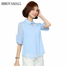 Women Blouses 2017 Casual Elegant OL Chiffon Blouse Loose Work Wear Blusas Feminina Tops Shirts Plus Size 4XL Pink/White/Blue