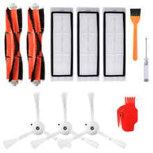 Suitable for Xiaomi Robot Vacuum Cleaner mijia 1/ 1S roborock Spare Parts Kits Side Brushes HEPA Filter Roller brush replacement