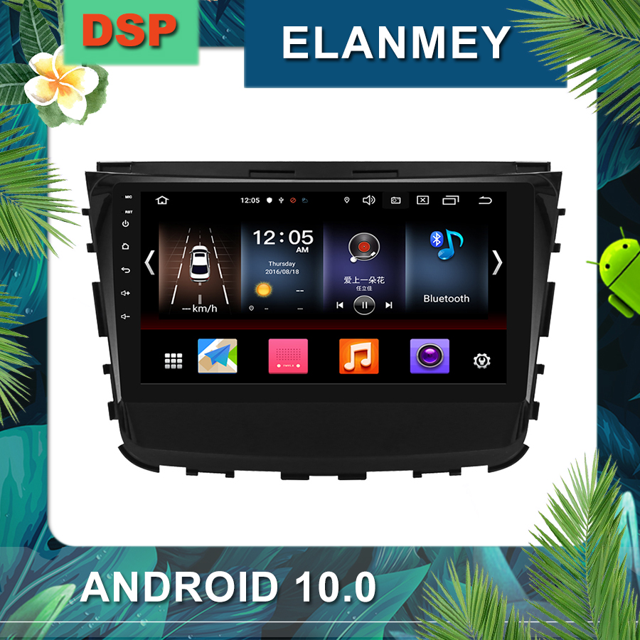 Latest Android 10.0 car radio For SSANGYONG Rexton 2019 car multimedia navigation stereo with DSP sound head unit car GPS image