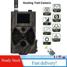 HC-300M cámara de caza 16MP visión nocturna Trap Trail Cámara MMS GSM GPRS 2G foto trampas Wild cámaras Trigger Time 0,3 segundos PIR