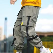 Casual Pants Men Spring and Summer New O