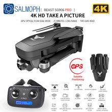 SG906 SG906 Pro GPS Drone z Wifi FPV 4K kamera HD dwuosiowa antywstrząsowa samostabilizująca Gimbal bezszczotkowy Quadcopter Dron tanie tanio SALMOPH 4 k hd nagrywania wideo Kamera w zestawie 1 3 0 cali 1200M 4 kanałów App kontroler Pilot zdalnego sterowania