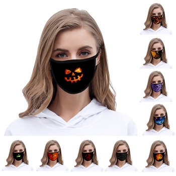 Halloween Mask Adult Mask Cotton Masks Festive Party Washable Keep Warm Dust Proof Flu Mouth-muffle Breath Respirator Mask #20