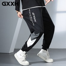 GXXH Plus Size 2xl-6xl Men Loose fit Sweatpants Japanese Streetwear Mens Casual Cotton Joggers Pants Male Elastic Waist Trousers(China)