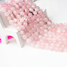Linxiang Natural powder crystal Loose beads 6x8/8x10mm suitable for DIY bracelet necklace accessories factory direct sales