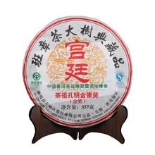 2009 Year Menghai Heaven Earth Royal Big Tree Ban Zhang Tea 357g Ripe Shu Cha Pu-erh Cake