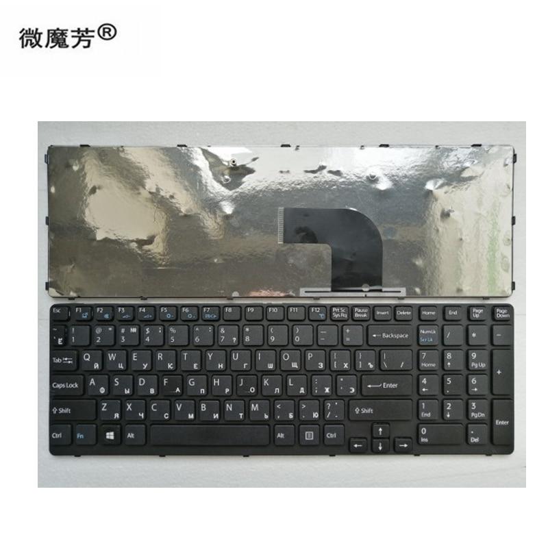 RU Black New FOR SONY VAIO SVE15 SVE151 SVE1512 SVE17 SVE171 SVE1711 Laptop Keyboard Russian