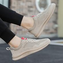 ファッション靴男通気性レースアップ空気メッシュスニーカーメンズスケート靴 Zapatos Hombre ホット販売メンズカジュアルシューズ