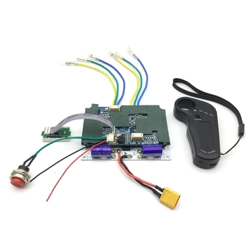 36V Dual Motor Electric Skateboard Longboard Drive Controller Motor Mini Remote Electric Skateboard Accessories Dual Motor Elect
