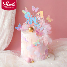 "Biling Colourful Laser Butterfly ""Happy Birthday"" Cake Topper Wedding Bride Dessert Decoration for Birthday Party Lovely Gifts"