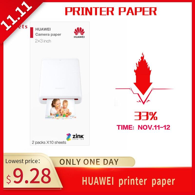 For HUAWEI Photo printer Paper AR Pocket Printer Ink-free Mini Bluetooth4.1 Wireless 300dpi Printers Hand Account  DIY Photos