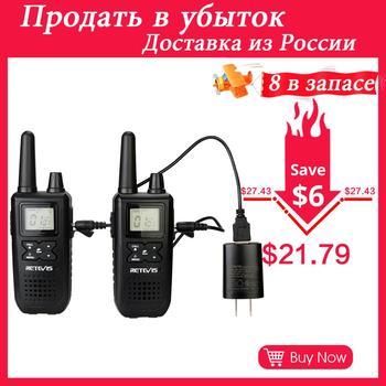Retevis RT41 Walkie Talkie Mini 2pcs VOX  Long Range FRS USB Charging 10 Channel NOAA Weather Alert Two Way Radio - discount item  42% OFF Walkie Talkie
