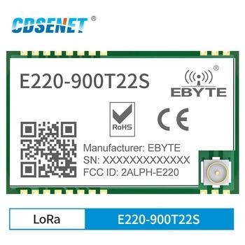 LLCC68 LoRa 868MHz Module 915MHz 22dBm Long Range IPEX/Stamp Hole UART WOR Wireless Transmitter Receiver CDSENET E220-900T22S 1