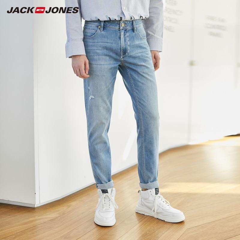 JackJones Men's Spring Casual Slim Fit Stretch Jeans Menswear Style| 220132567