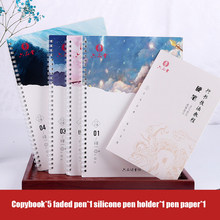 5 Books/sets 3D Chinese Characters Reusable Groove Calligraphy Copybook Erasable pen Learn hanzi Adults Art writing books gift
