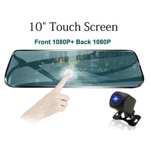 10 Touch Screen Full HD 1080p Vehicle DVR Driving Recorder Night Vision Camera Night Vision Video Recorder(China)