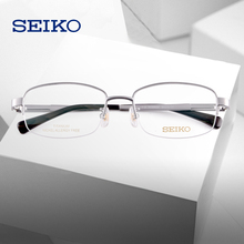 SEIKO Titanium Glasses Frame Men Ophthalmic Prescription Eye Spectacles Man Optical Eyeglasses Frames HC1027 dixie browning the bride in law