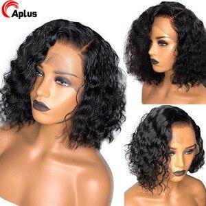 Peruca curta ondulada bob 13x6 frontal, cabelo humano 10 12 polegadas peruano remy hd perucas de renda lado parte 150 densidade 180