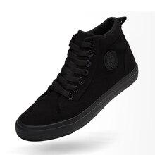 الرجال حذاء قماش في الهواء الطلق أحذية رياضية غير رسمية عالية الجودة شقة Vulcanize المتسكعون الكبار طالب الاتجاه حذاء عالية الجودة