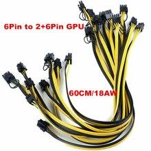 50/60 سنتيمتر 18AWG GPU PCIE PCI Express 6Pin ذكر إلى 8Pin (6 + 2) ذكر الرسومات بطاقة الفيديو كابل الطاقة ل BTC Ethereum عمال المناجم التعدين