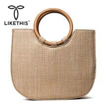 LIKETHIS Women Handbag Handmade Fashion Beach Female Clutch Bohemian Crossbody Shoulder Bags Girls Top-handle Bag Composite