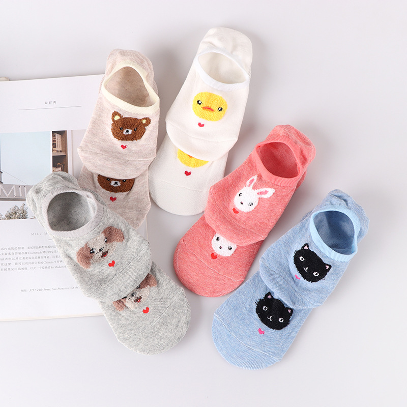 Short Socks 5 Pairs Of Ladies Socks Funny Fruit Cute Happy Art Silicone Non-slip Invisible Sock