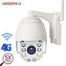 Imx307 2 мегапиксельная 3G 4G SIM PTZ IP камера 1080P HD ИК ночного видения скоростная Купольная Wi Fi камера безопасности для наружного видеонаблюдения, водонепроницаемая