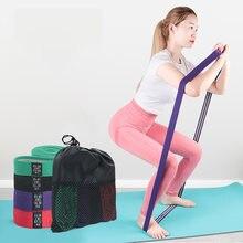 Эластичные ленты с длинным сопротивлением, помогут растягивать, тренировать, упражнения на бедра, для дома, йоги, тренажерного зала, фитнеса