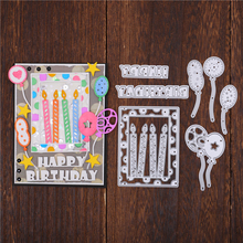 InLoveArts Happy Birthday Ballon Candle Metal Cutting Dies for Card Making Scrapbooking Dies Embossing Cuts Stencil Craft Dies inlovearts flower heart dies metal cutting dies new 2019 for card making scrapbooking dies embossing cuts stencil craft dies