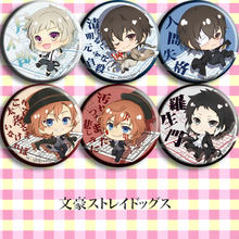 Japan Anime Bungou Stray Dogs 58mm H Tai Zaizhi Cosplay Badge Cartoon Collection Backpacks Badges Bags Button Brooch Pins gift(China)