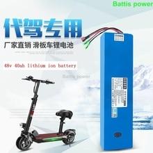 Бренд 48 В 40ah литий-ионный аккумулятор электрический велосипед 48 В 40ah пакет BMS 50A 48 в 1000 Вт 48 в электрический скутер 2000 Вт Мотор 3000 Вт+ зарядное устройство