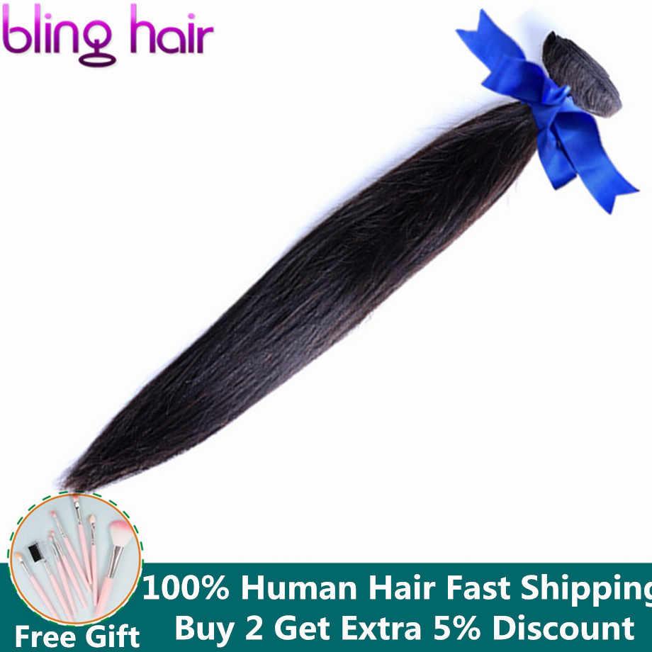 Pelo Bling 8-30 pulgadas extensiones de cabello recto brasileño 100% extensiones de cabello humano Remy doble trama Color Natural 1/5/10 Uds