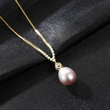 цена S925 Pure Silver Necklace with 3A Zircon 10-11mm Natural Freshwater Pearls and European and American Jewelry Pendant онлайн в 2017 году